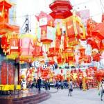 Праздник фонарей (Юаньсяо)