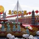 День Китайской Народной Республики