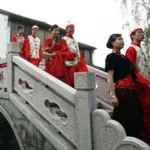 Семья в Древнем Китае
