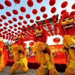 Четыре традиционных народных праздника
